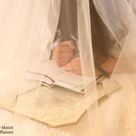 צילום מהמם בחתונה דתית.